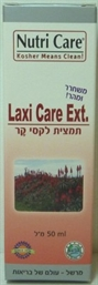 (50 ) Laxi Care Ext NUTRI CARE Экстракт Эль. Экс. Кер teva-bair-ru